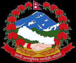 Nepal DRR Portal